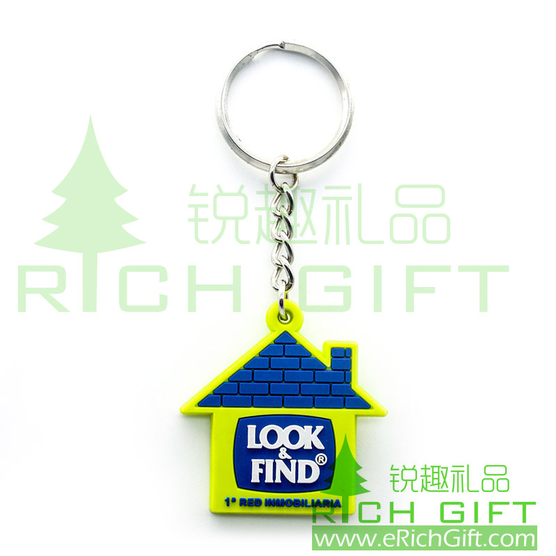 2016 Fashion custom soft rubber PVC keychain with green house logo