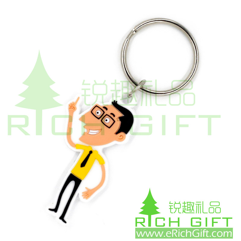Cartoon Style Custom 2D Soft PVC Keychain