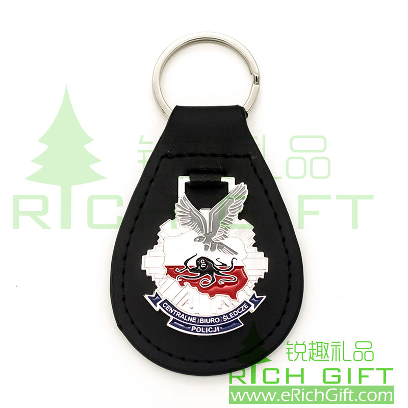 Custom Leather Keychain with hanging a metal paster