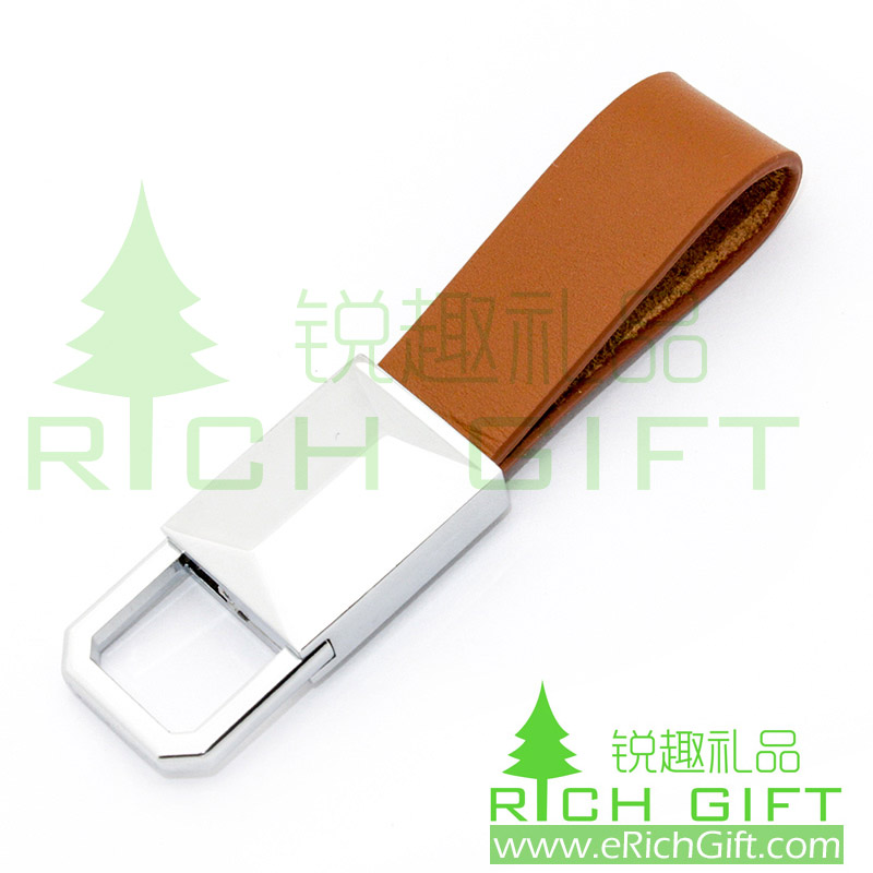 personalized custom lock shape leather keychain