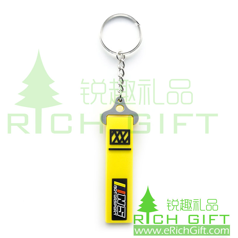 Csutom movable  Yellow PVC keychain for motor sport