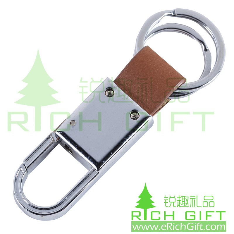 special metal leather lock shaped keychain
