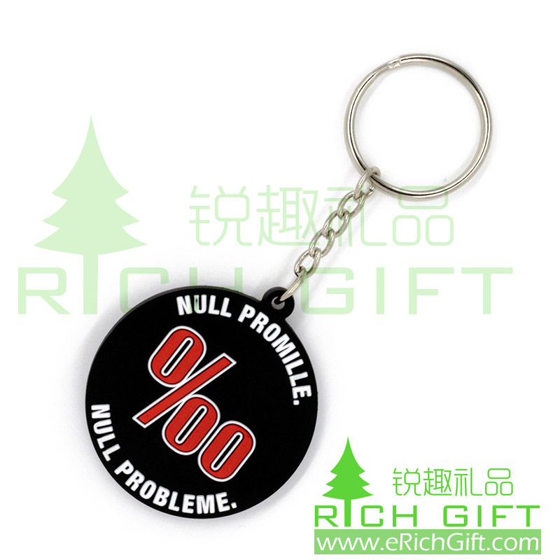 Black Red and White PVC Keyring Fashional Soft PVC Keyring 2D custom PVC Keyring