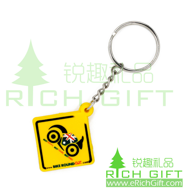 2016 Fashionable custom LOGO Soft PVC Keychain 2D custom PVC Keychain