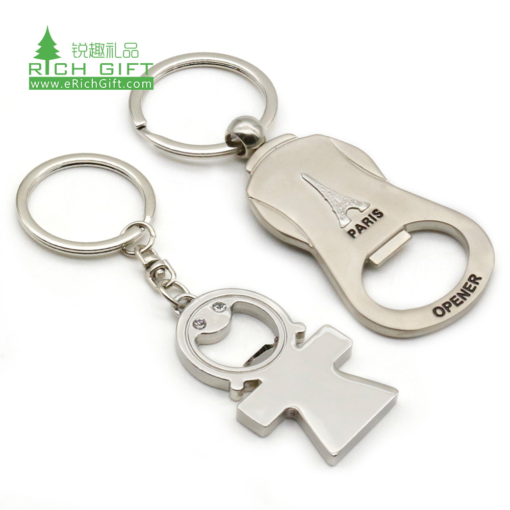 High quality no minimum customized metal engraved souvenir bottle opener keychain custom logo