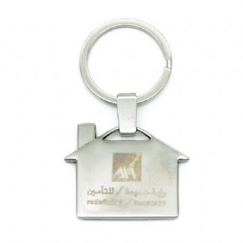 3D metal keychain in house shape and silver plating