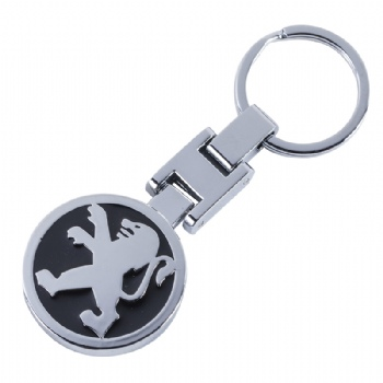 Custom Lion Metal Keychain
