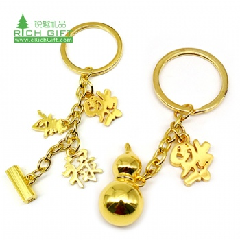 Creative design metal 3D logo gold plated calabash cucurbit keyring custom shaped chinese style gourd keychain for souvenir